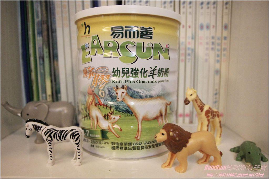 易而善蜂膠幼兒強化羊奶粉1.JPG