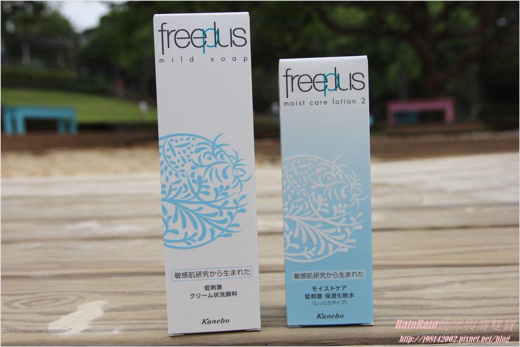 freeplus3.JPG