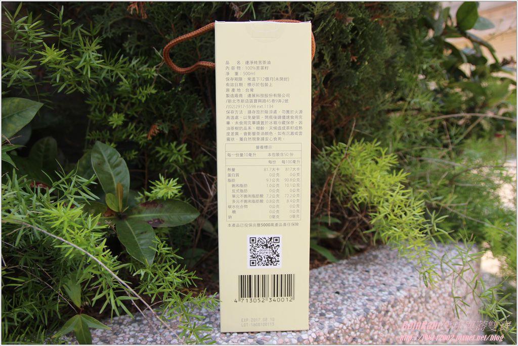 連淨純苦茶油3.JPG