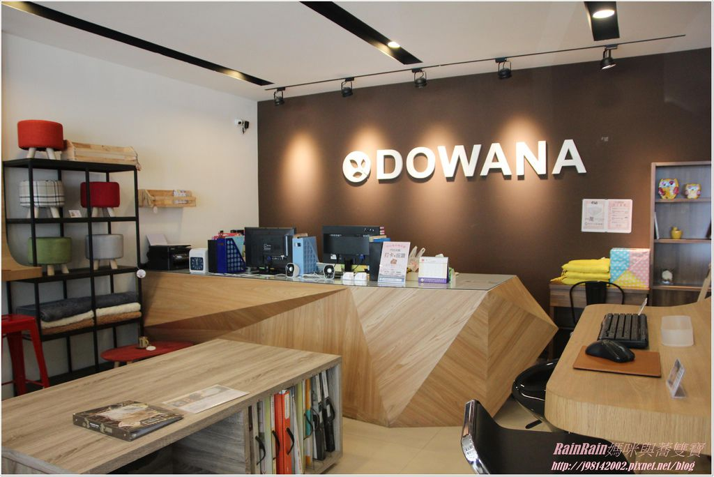 多瓦娜傢俱生活館2-2.JPG