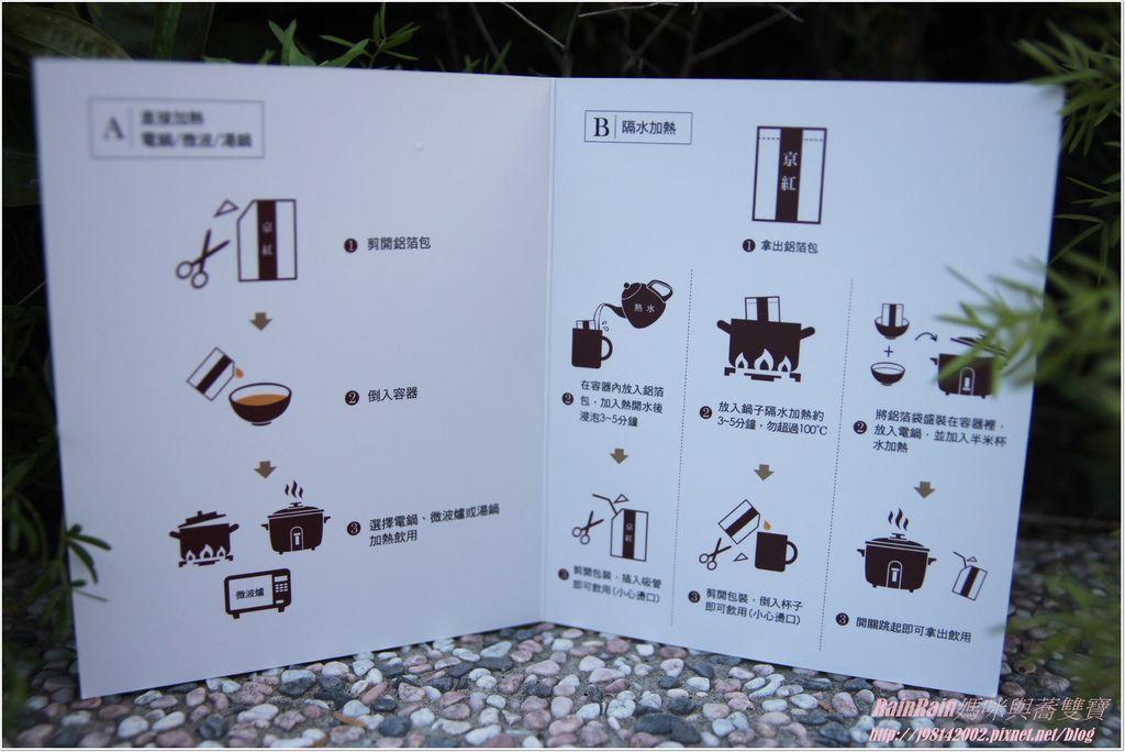 京紅滴雞精IMG_4769.JPG