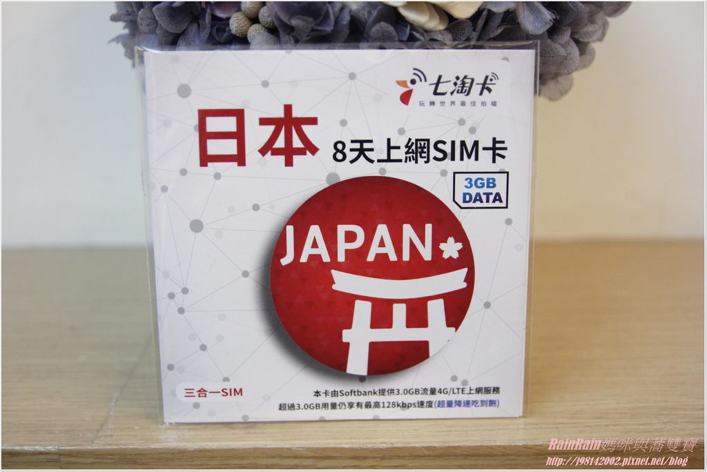 七淘卡1.JPG
