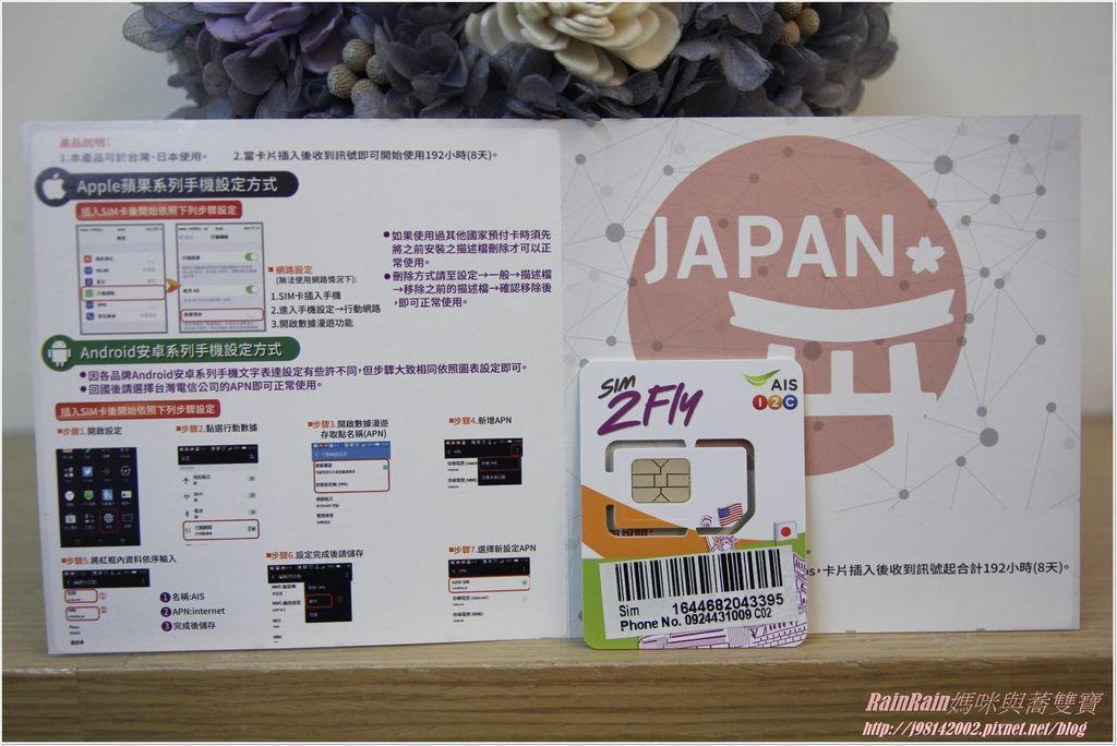 七淘卡4.JPG