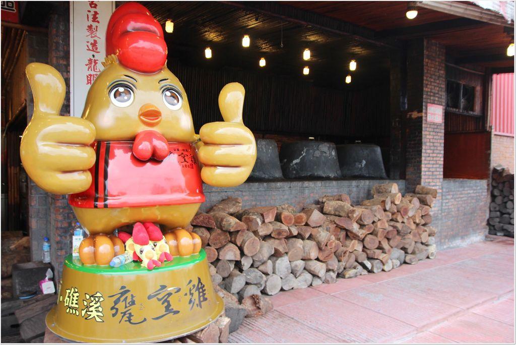 甕窯雞4.JPG