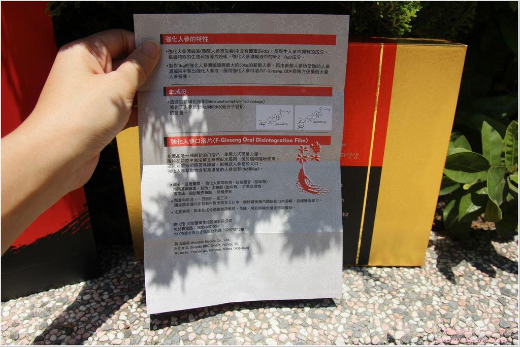 人參機能食品13.JPG