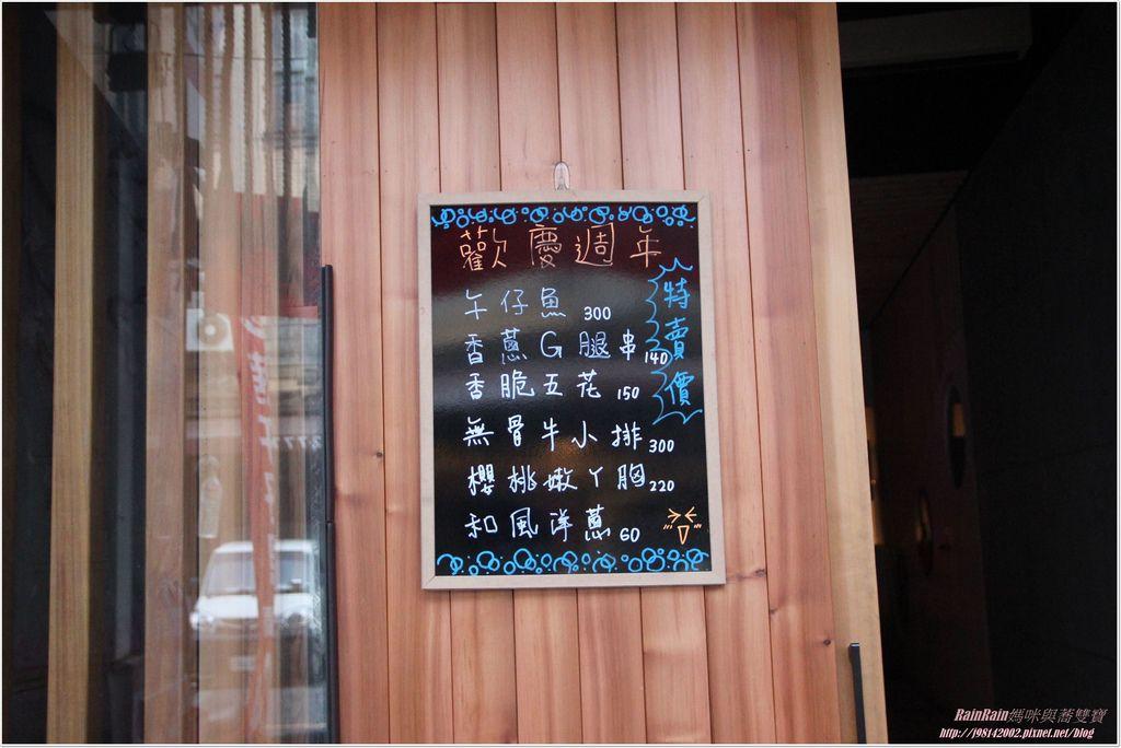 松江屋3.JPG