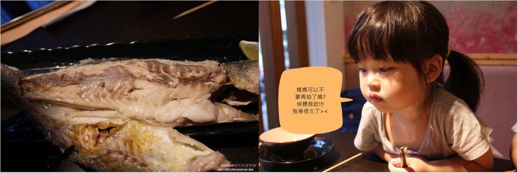 松江屋20-2.jpg