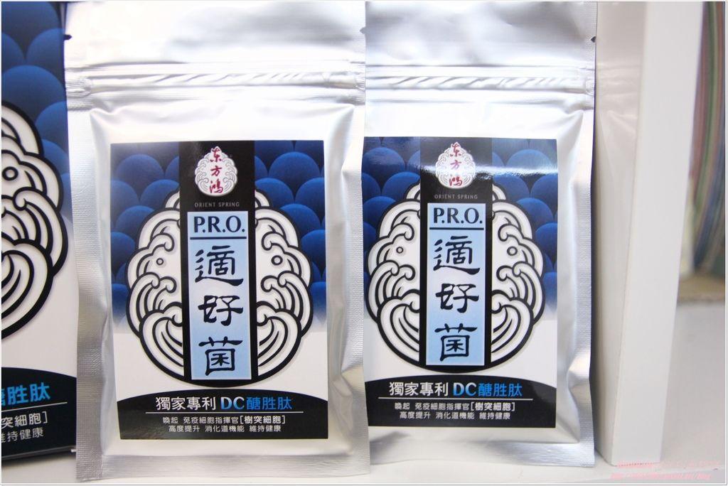 P.R.O適好菌3.JPG