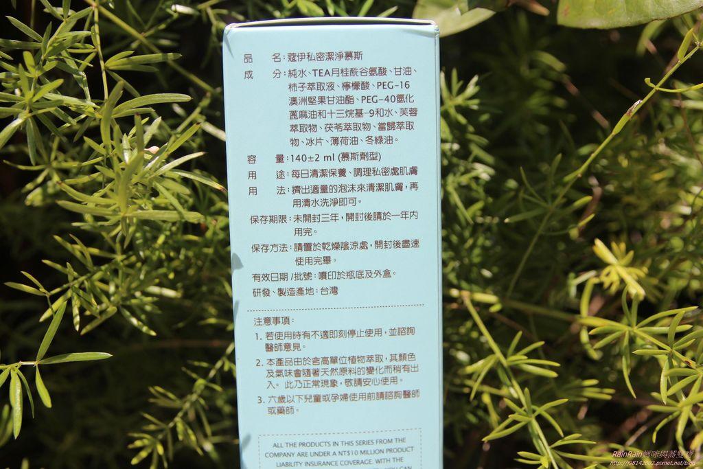 禾漢品植2.JPG