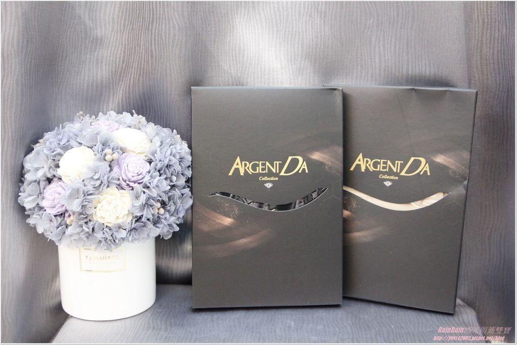 ARGENTDA17.JPG