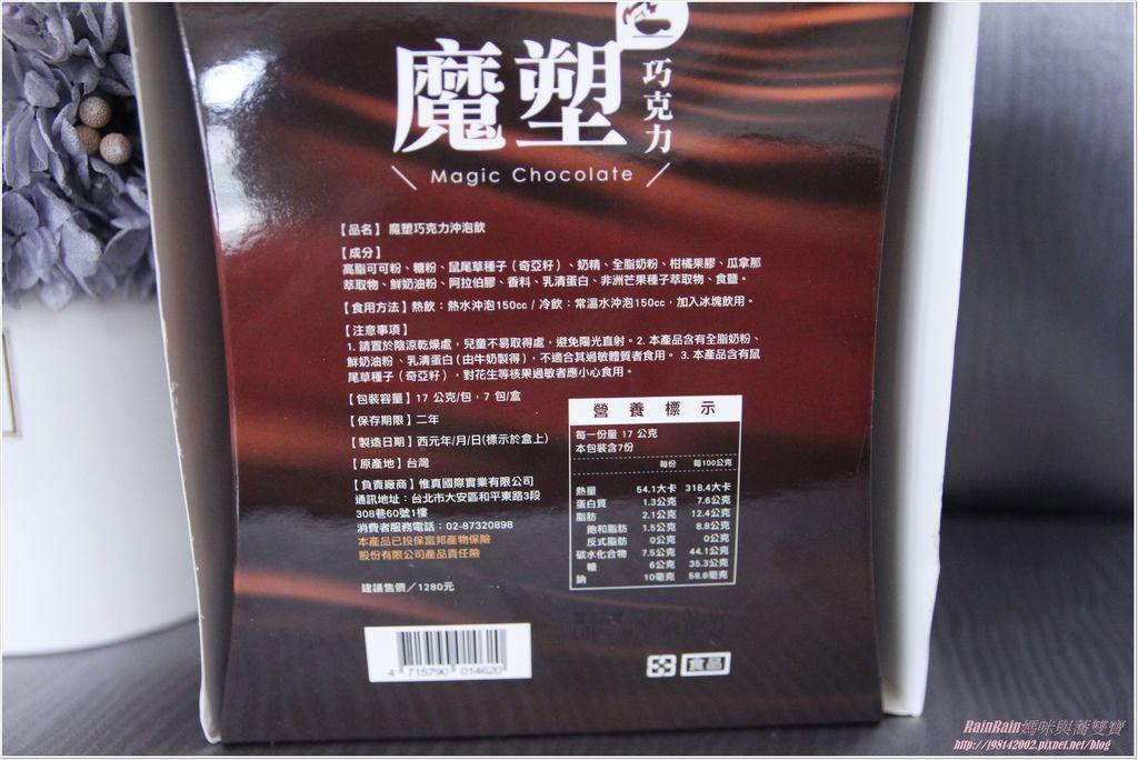 塑魔纖23-1.JPG
