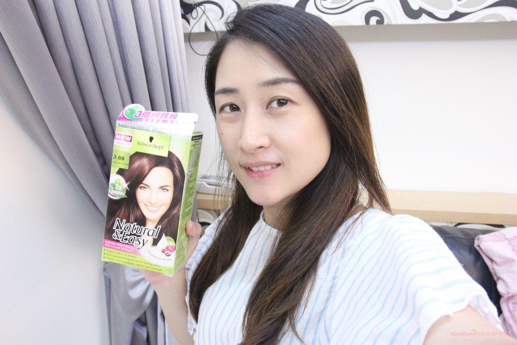 染髮IMG_0354.JPG