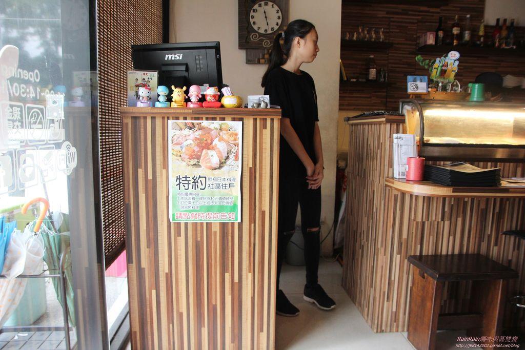鮮極日式料理3.JPG