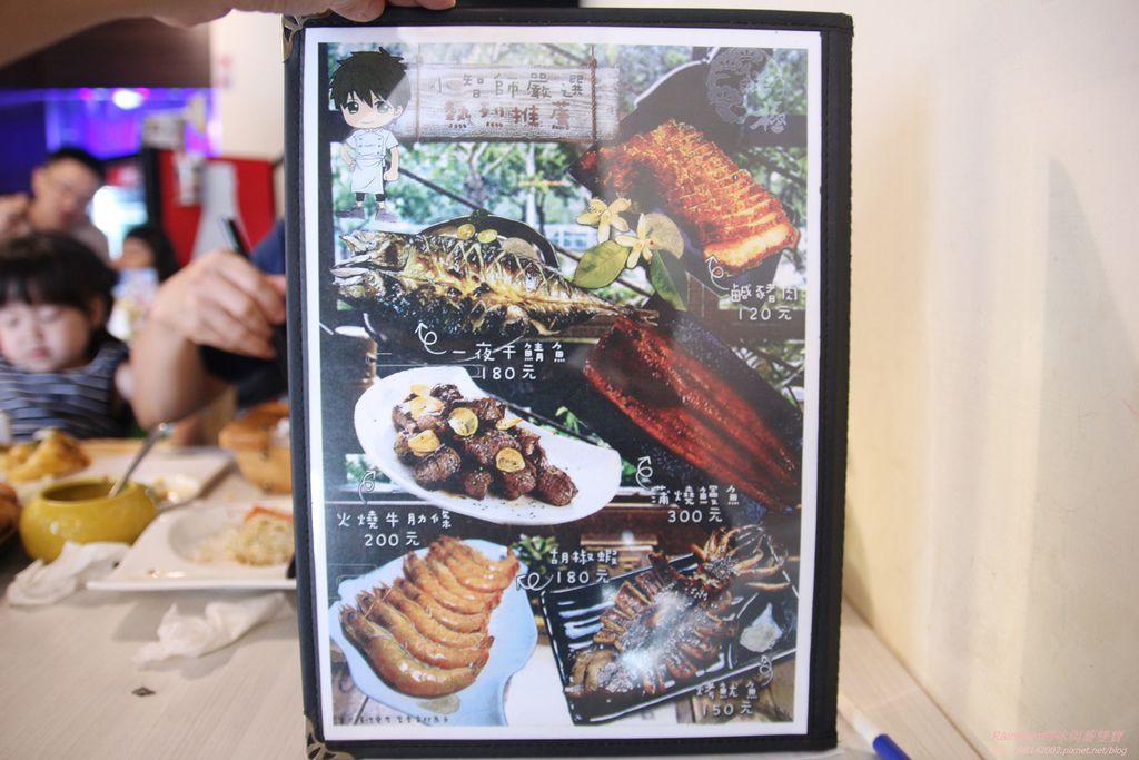鮮極日式料理31.JPG
