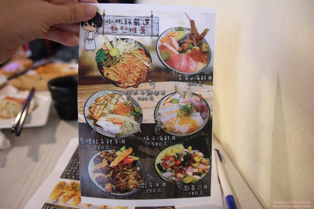 鮮極日式料理32.JPG