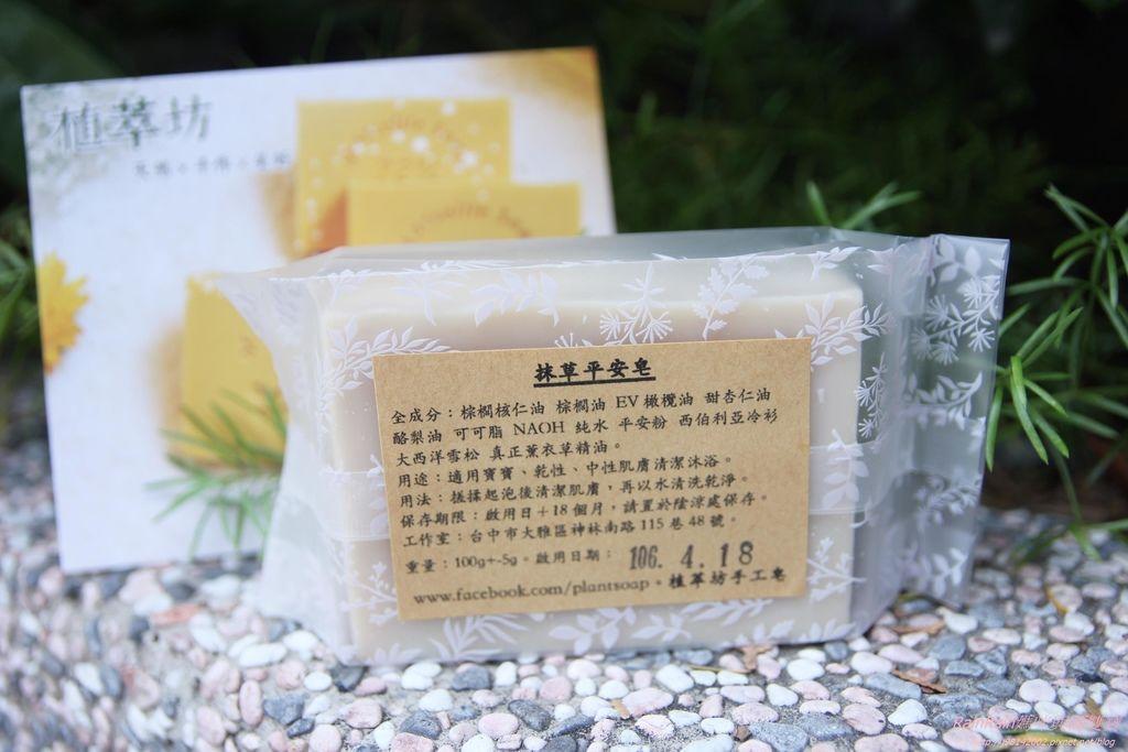 植萃坊手工皂8.JPG