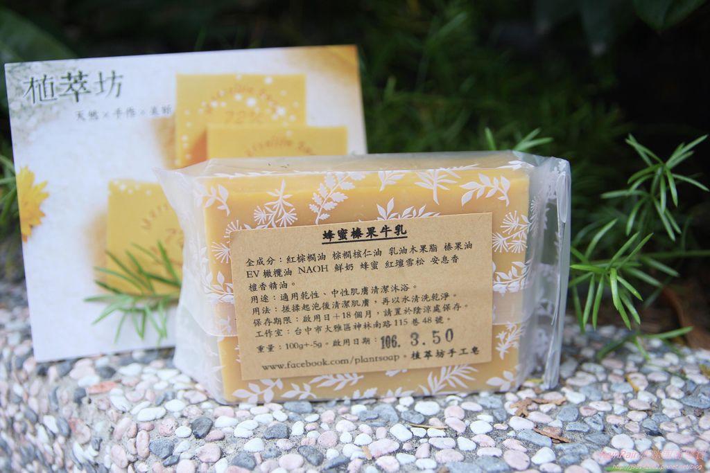 植萃坊手工皂10.JPG