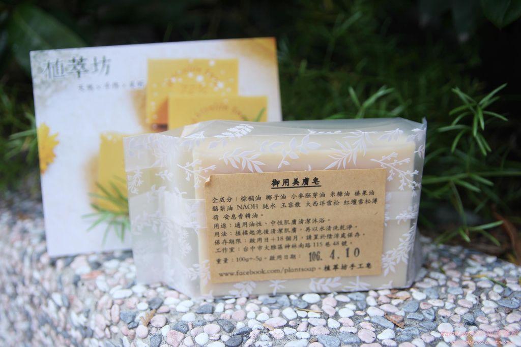 植萃坊手工皂14.JPG