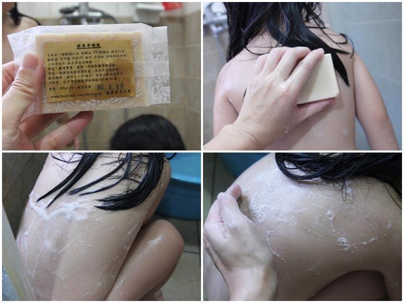 植萃坊手工皂27.jpg