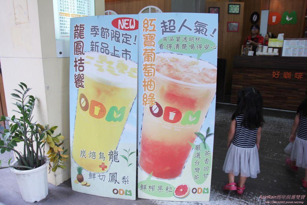 ODM DRINK3.JPG