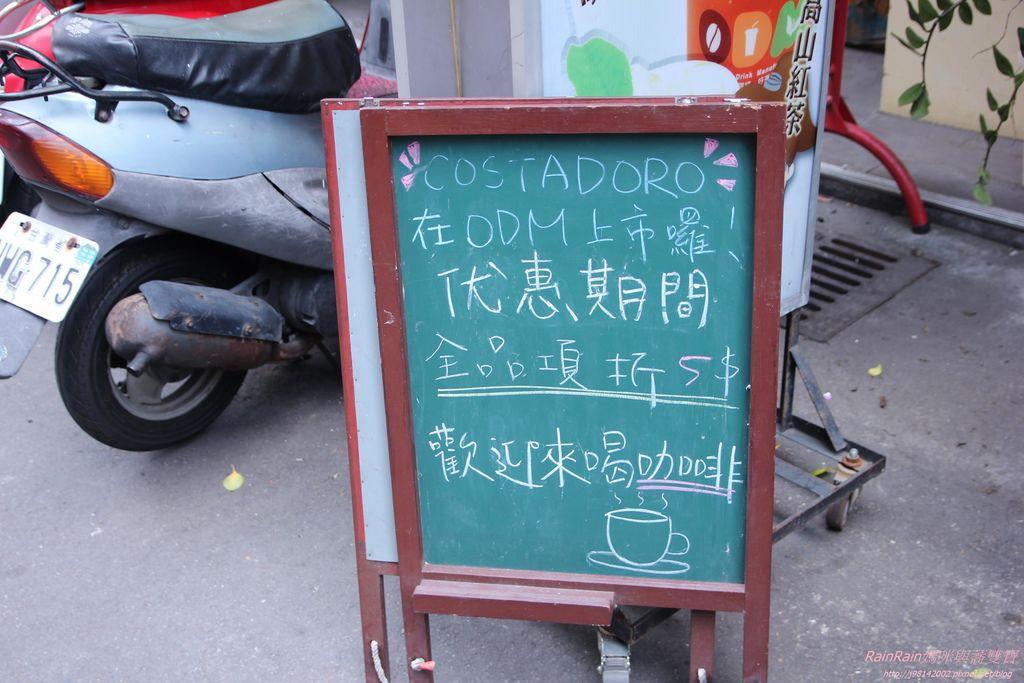 ODM DRINK4.JPG