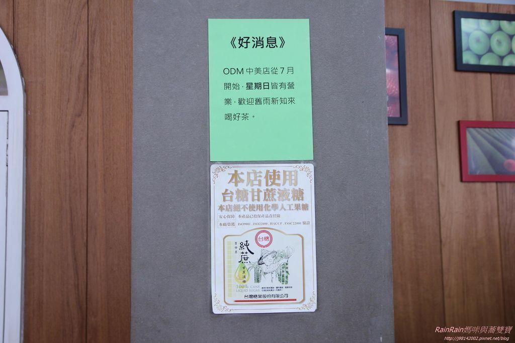 ODM DRINK5-1.JPG