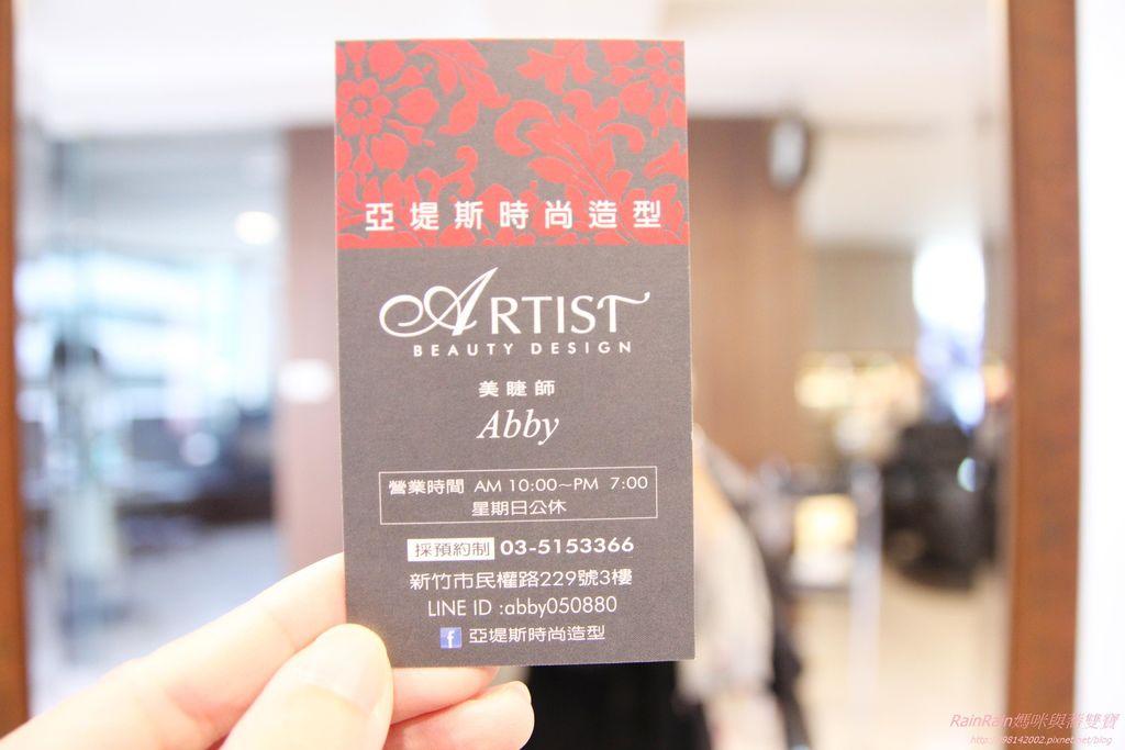 ARTIST56.JPG