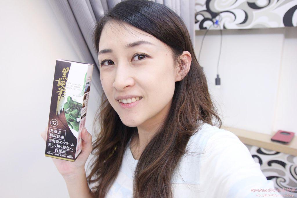 昆布亮澤護染膏19.JPG
