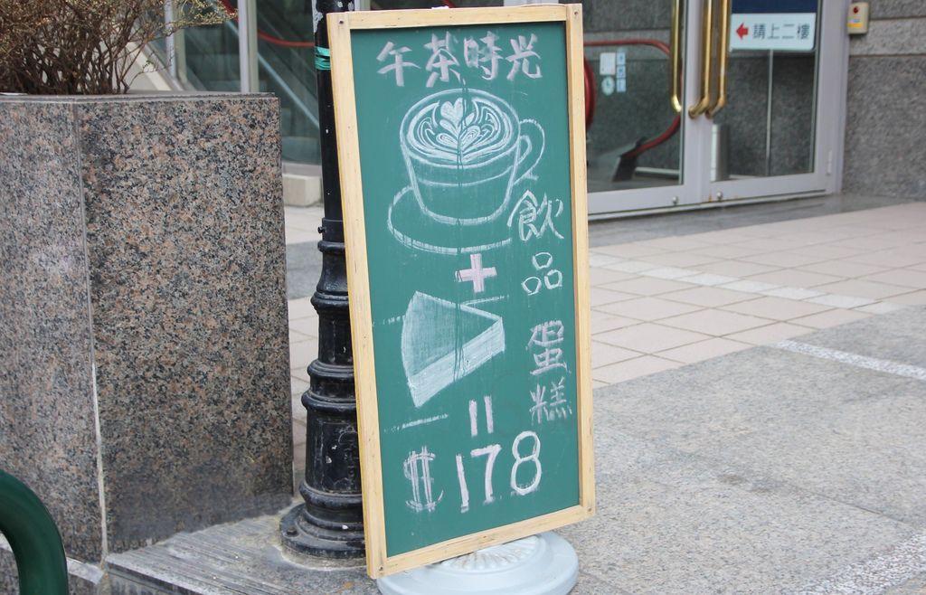 紫進咖啡41.JPG