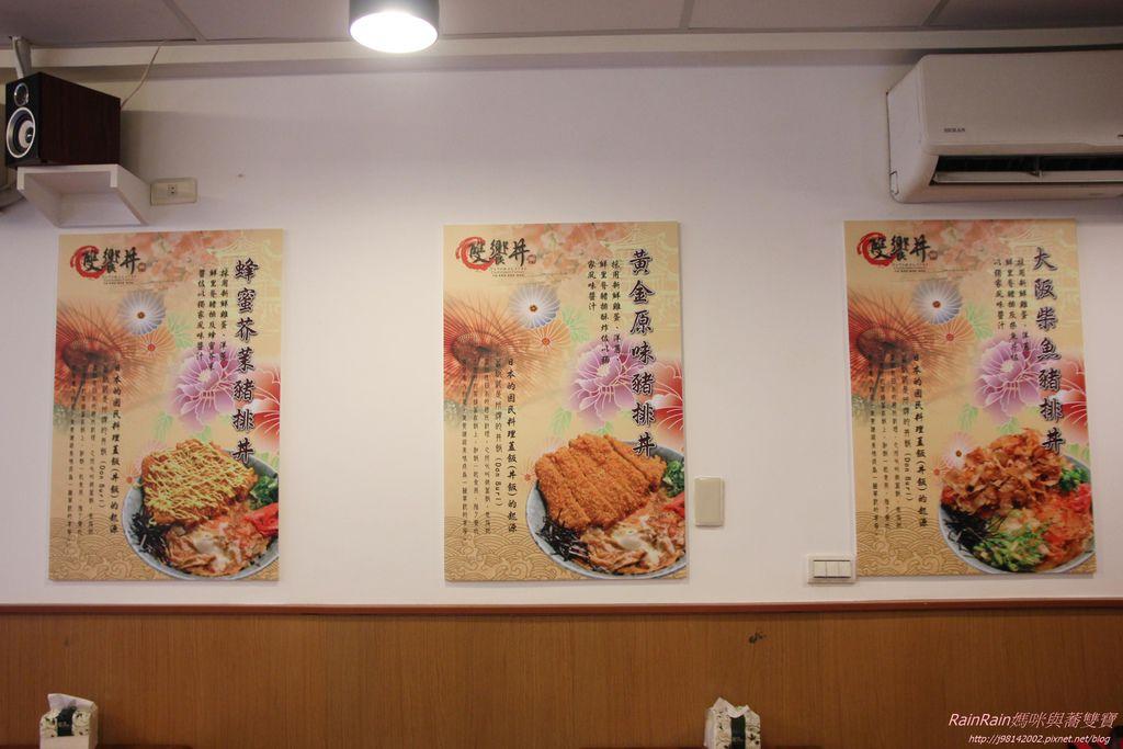 雙饗丼6.JPG