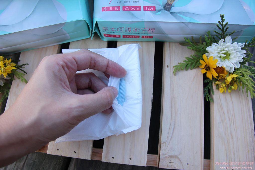 三十日草本呵護衛生棉