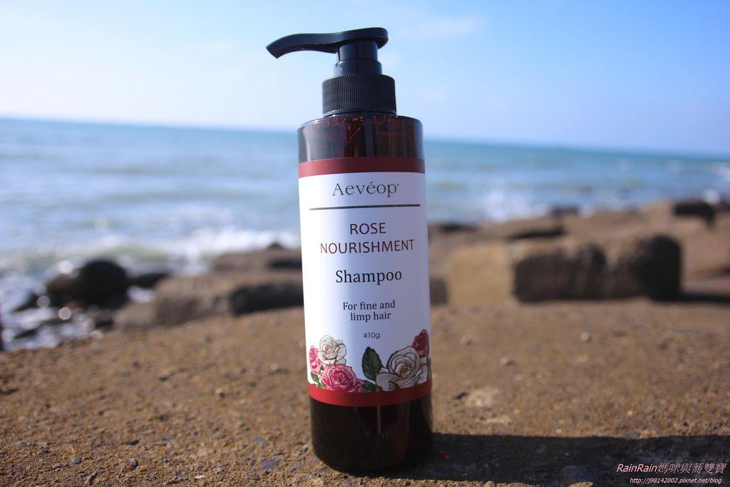 Aeveop玫瑰花豐盈養護洗髮精