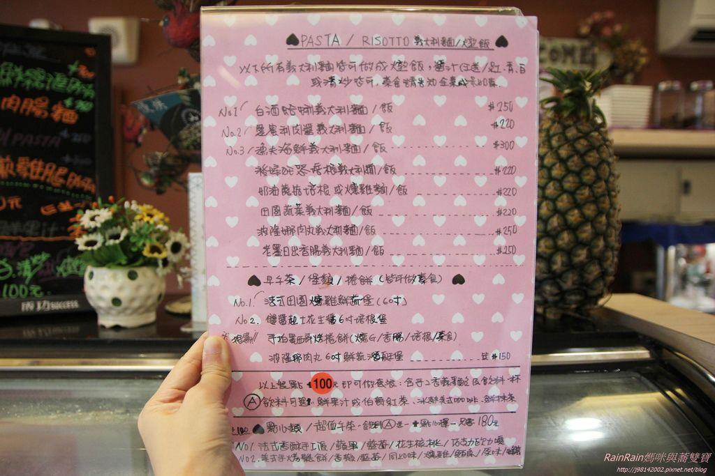 菁彤咖啡3-1.JPG