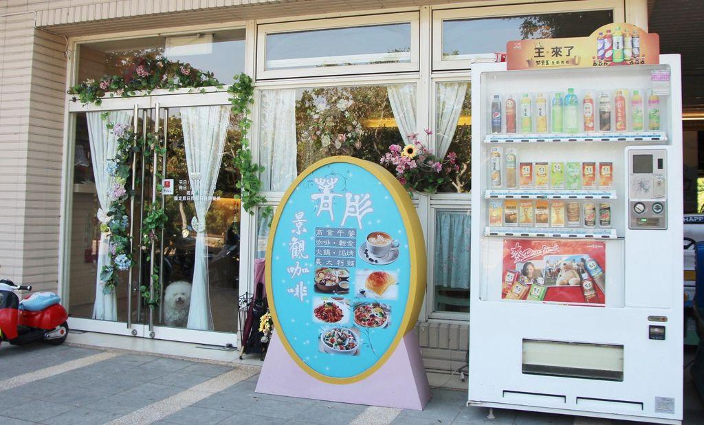 菁彤咖啡1-3.JPG