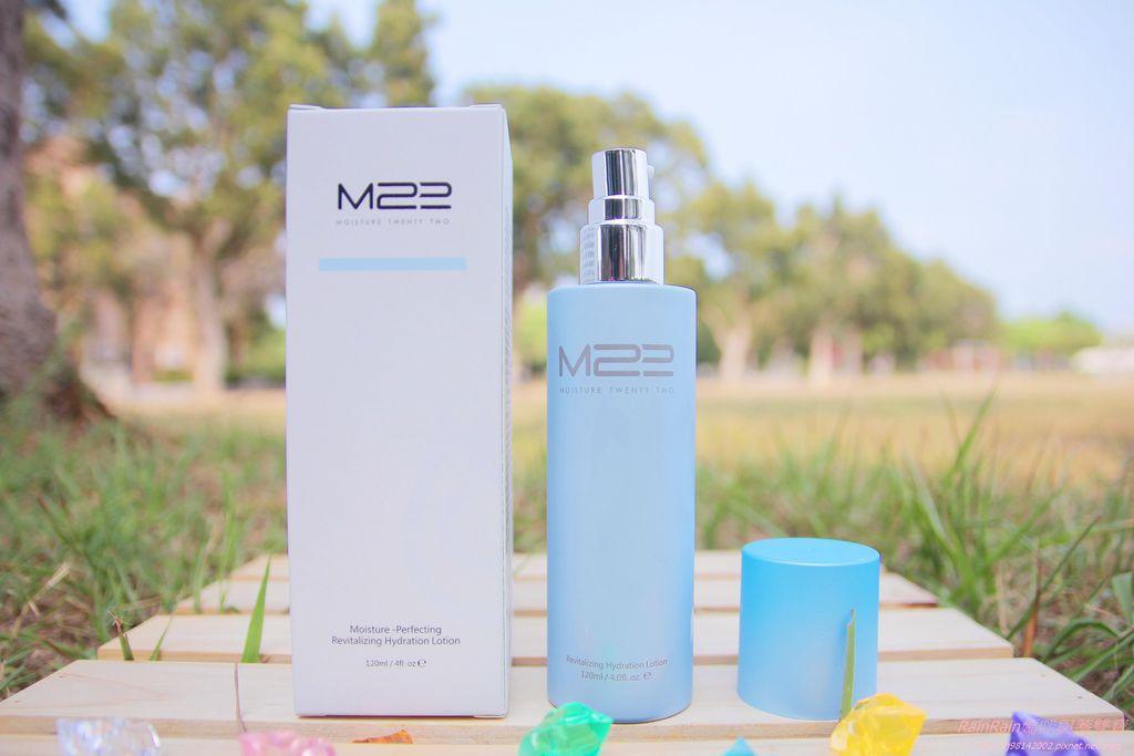 M22清透保濕乳液
