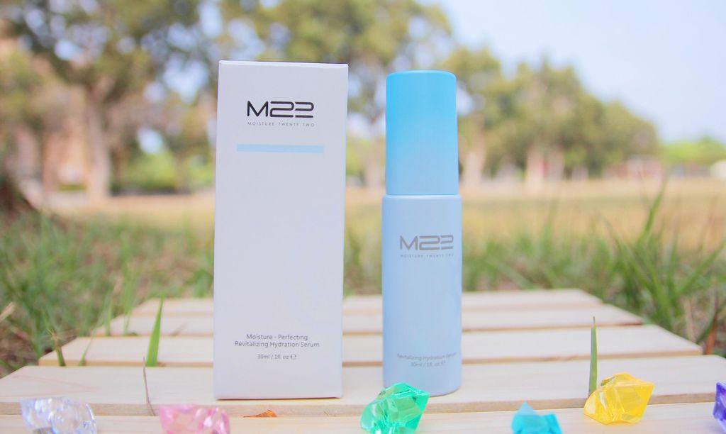M22清透保濕精華液