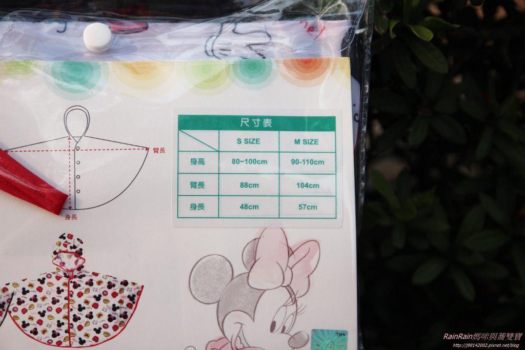 ViVibaby幼兒雨衣3.JPG