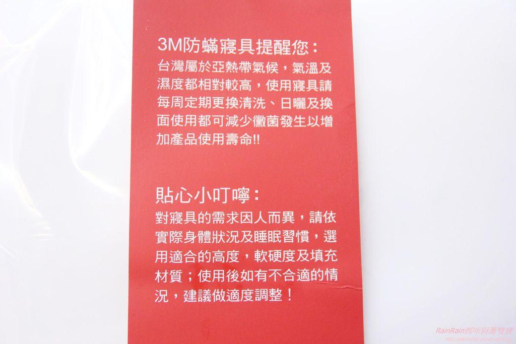 3M枕頭3.JPG