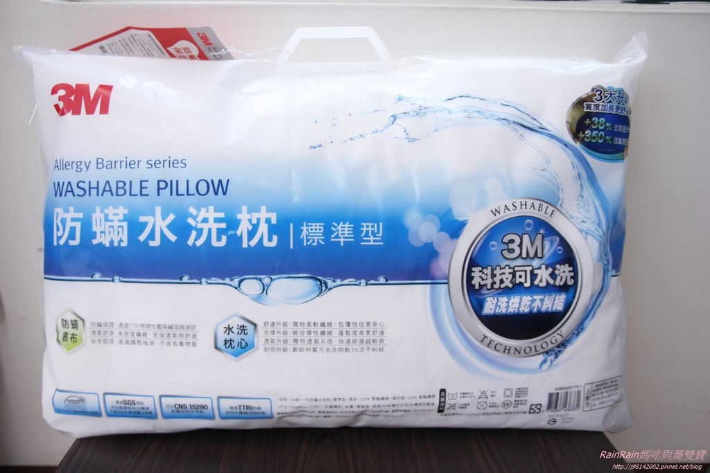 3M枕頭1.JPG