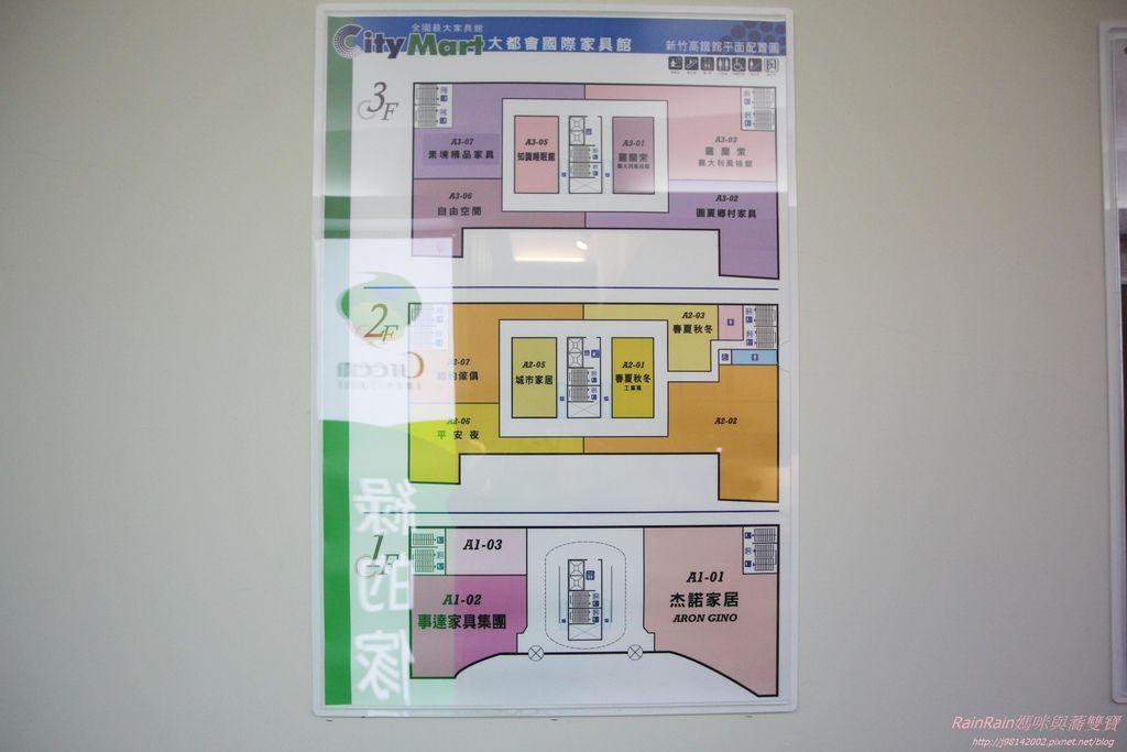 大都國際家具館3.JPG