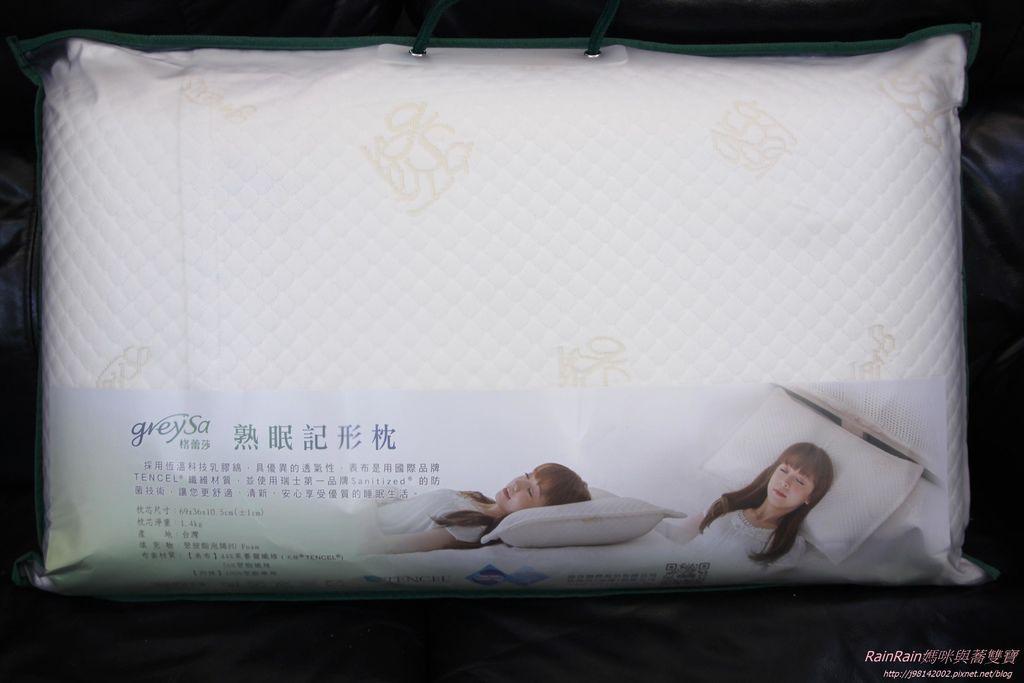格蕾莎熟眠記形枕2.JPG
