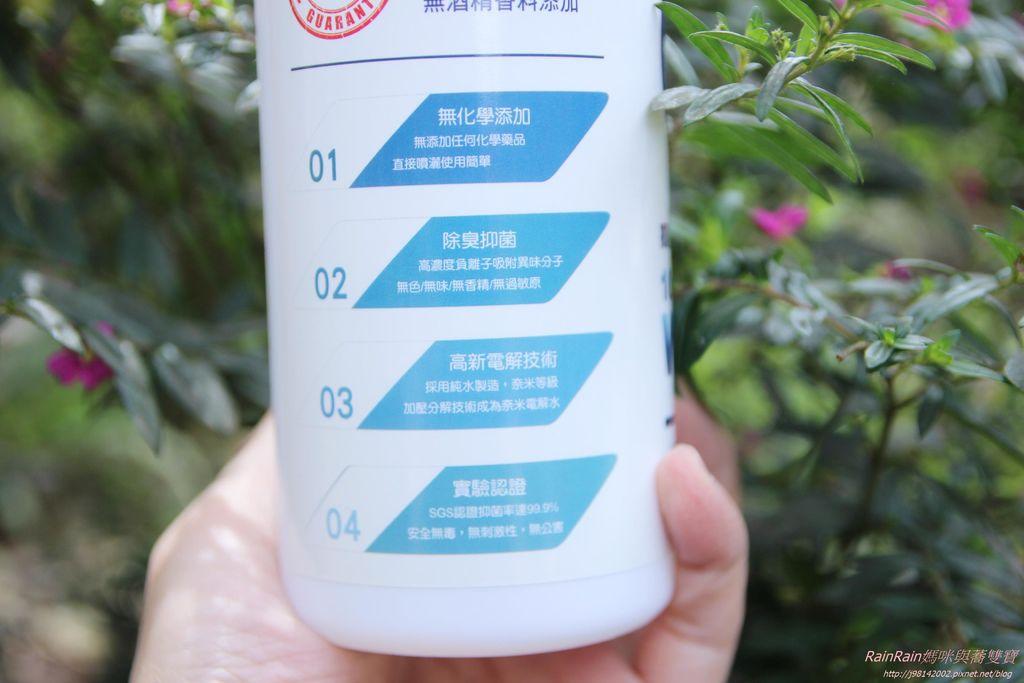 水博士奈米離子水8.JPG