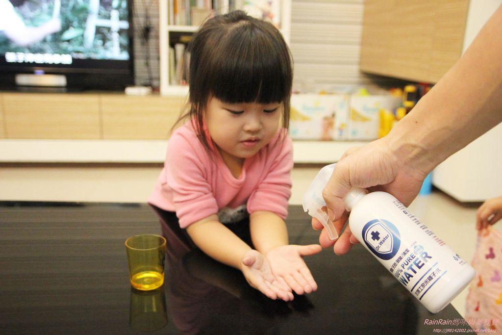水博士奈米離子水15.JPG