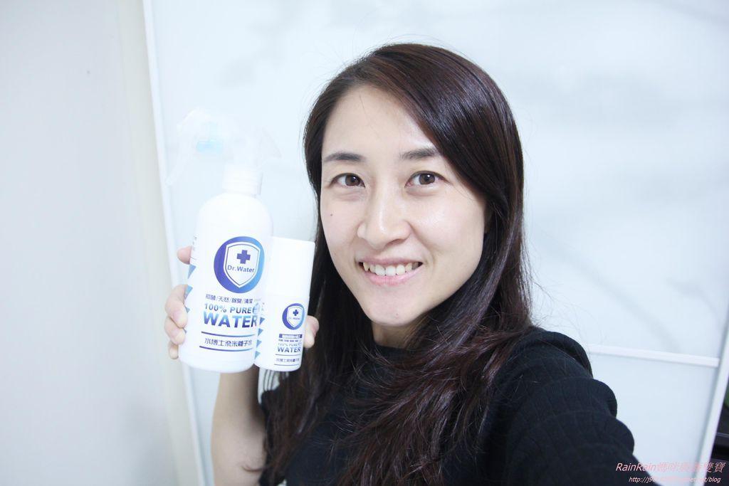 水博士奈米離子水28.JPG