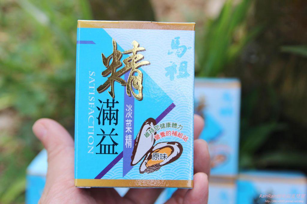 精滿益淡菜精6.JPG