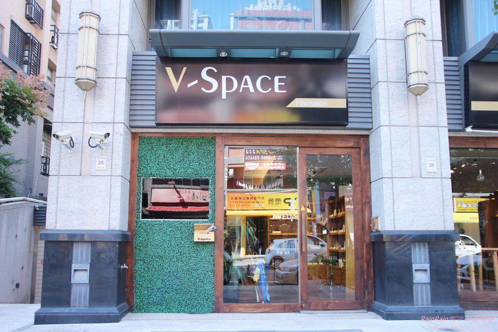 V-SPACE髮藝沙龍2.JPG