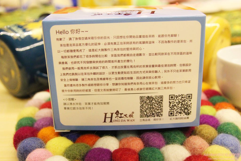 紅大腕台灣原生三角立體茶包3-1.JPG