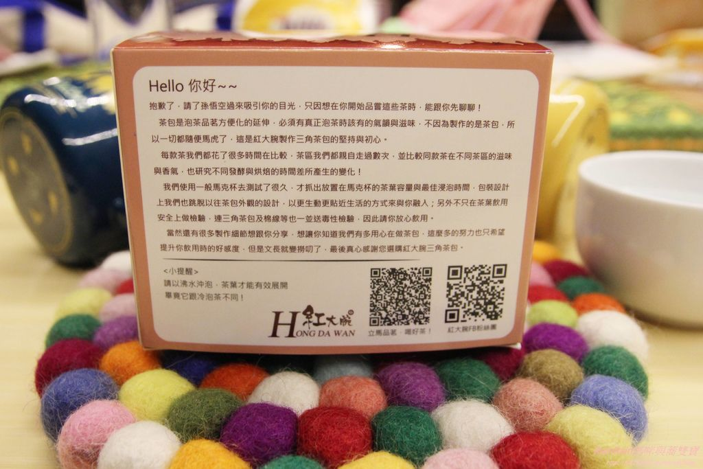 紅大腕台灣原生三角立體茶包4-1.JPG