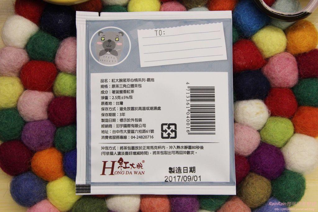 紅大腕台灣原生三角立體茶包5-1.JPG