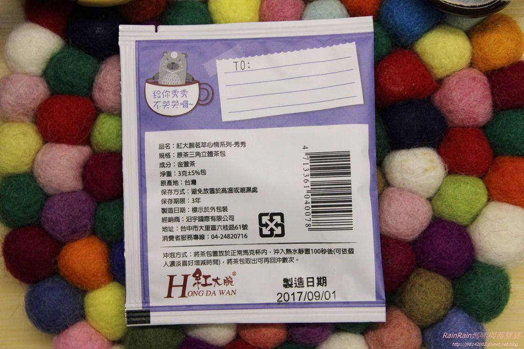 紅大腕台灣原生三角立體茶包6-1.JPG